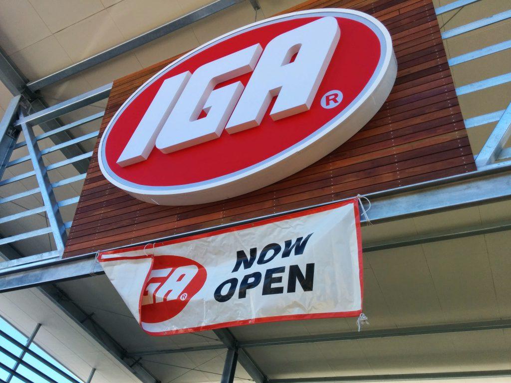 IGA Now Open 15 October 2014