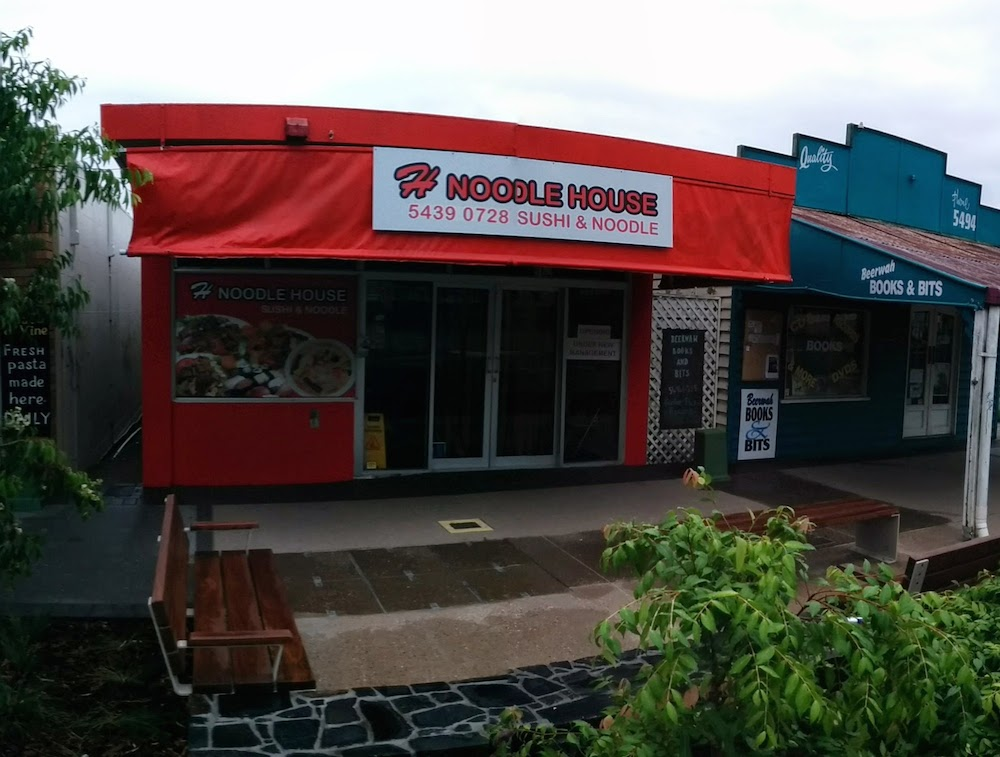 The Noodle House Beerwah 2014