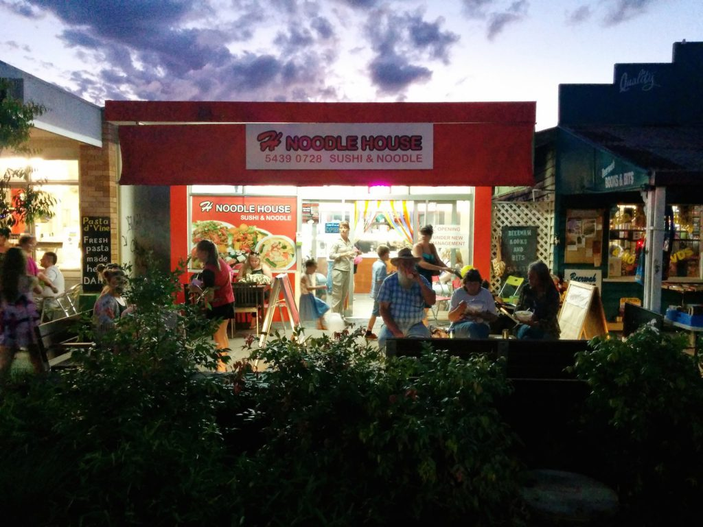 Noodle House Beerwah Street Party 2014