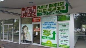 Beerwah Denture Clinic Simpson Street (Beerwah Denture Clinic)